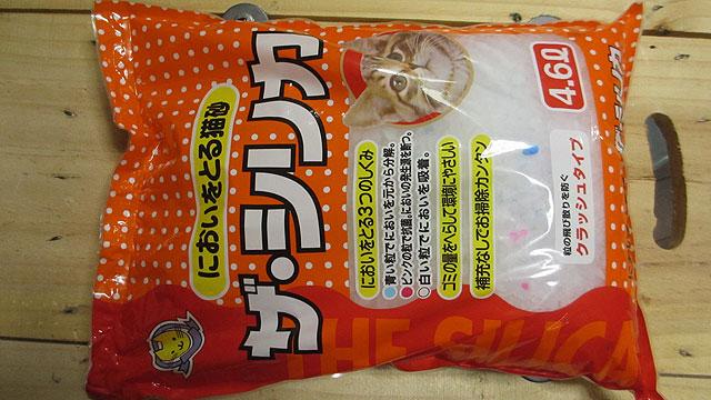 常陸化工「においをとる猫砂 ザ・シリカ」
