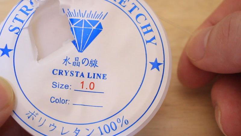 ブレスレット用のゴム紐(水晶の線)