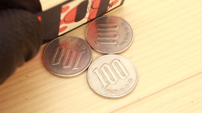 100円玉 研磨前