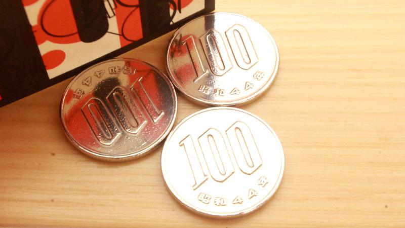 100円玉 光沢仕上げ