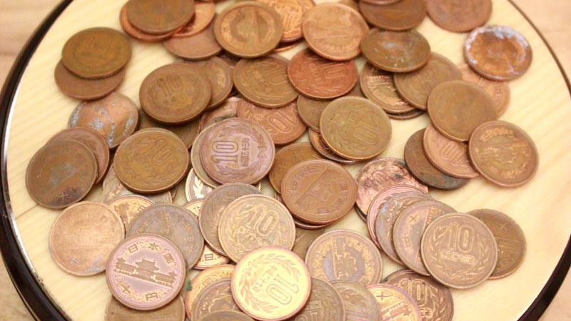 10円玉(銅)