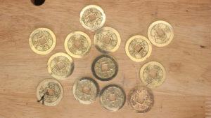 四文銭 表(鏡面)