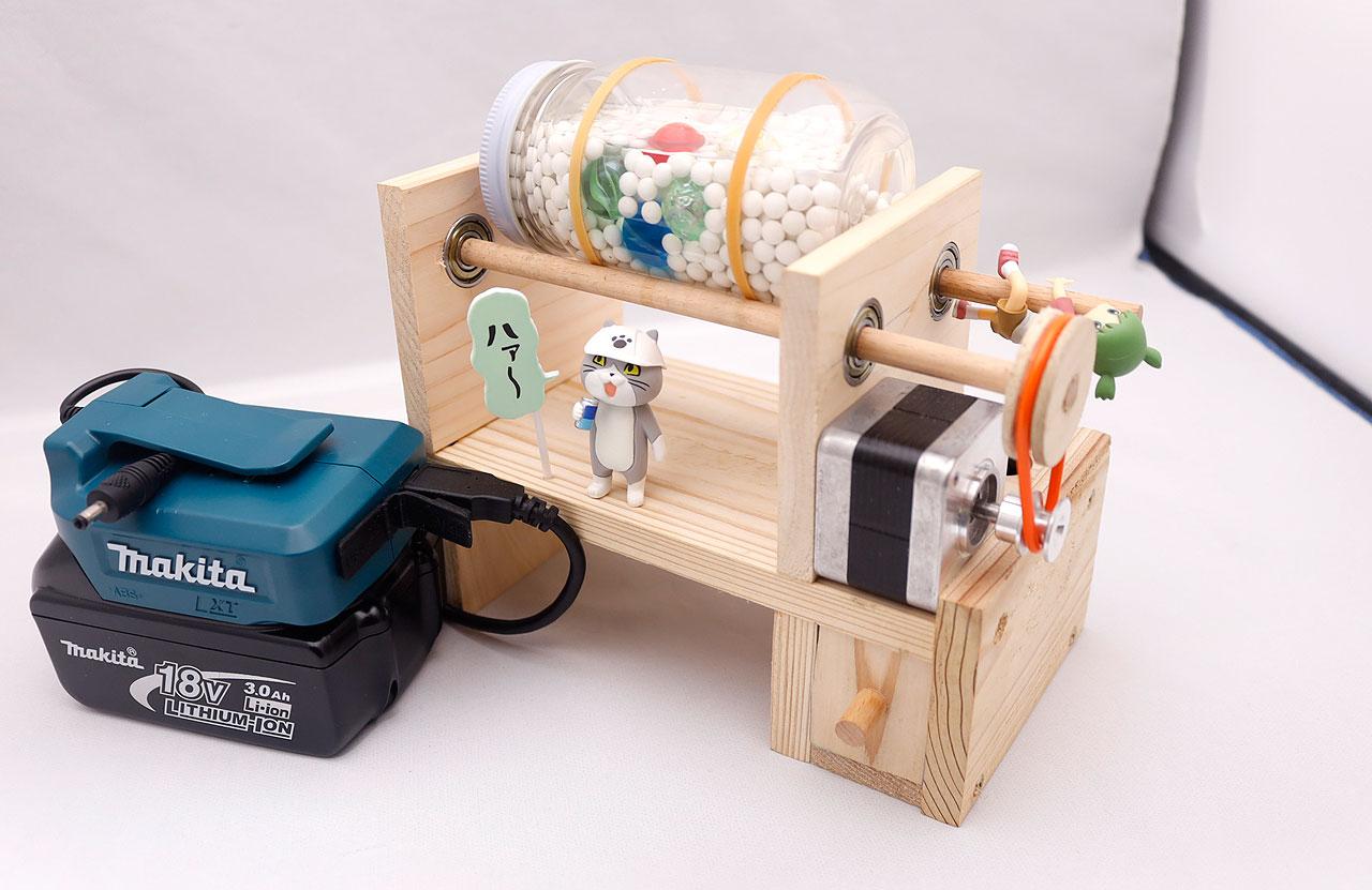 USB電源で動く小型回転バレル研磨機